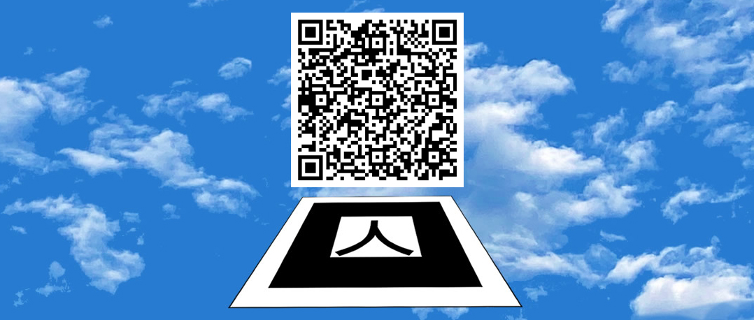 QR code and graphic marker for mobile device to view augmented reality artwork. Symbols are over a background of blue sky and white clouds.