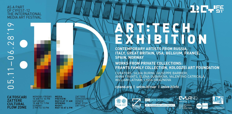 ID Art Tech Exhibition