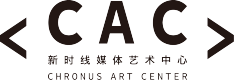 Chronus Art Center Logo